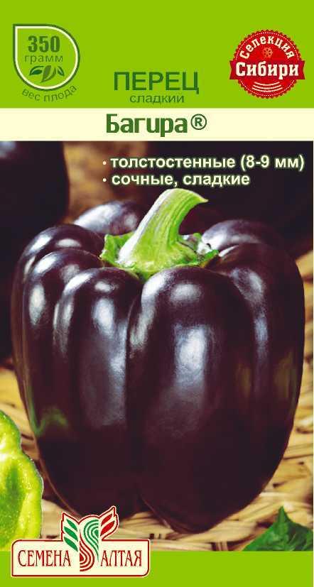перцы семена каталог