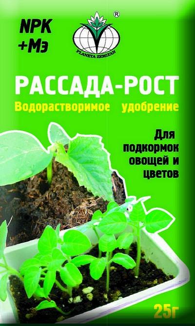 Рассада рост удобрение 92